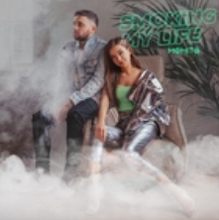 Мохито - Smoking My Life