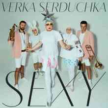 Verka Serduchka - Swedish Lullaby